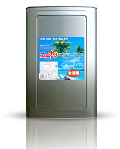 ココナツ洗剤18リットル1~4缶