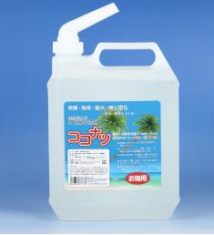 4リットル缶専用小分け用 オリジナル・ノズル