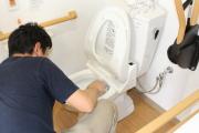 ココナッツ洗剤,ココナツ洗剤,トイレ掃除,除菌・消臭効果,