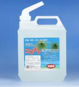 4リットル缶専用小分け用オリジナル・ノズル